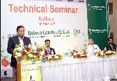 Technical Seminar- Leather Chemicals
