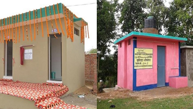 The newly constructed toilet by Balmer Lawrie