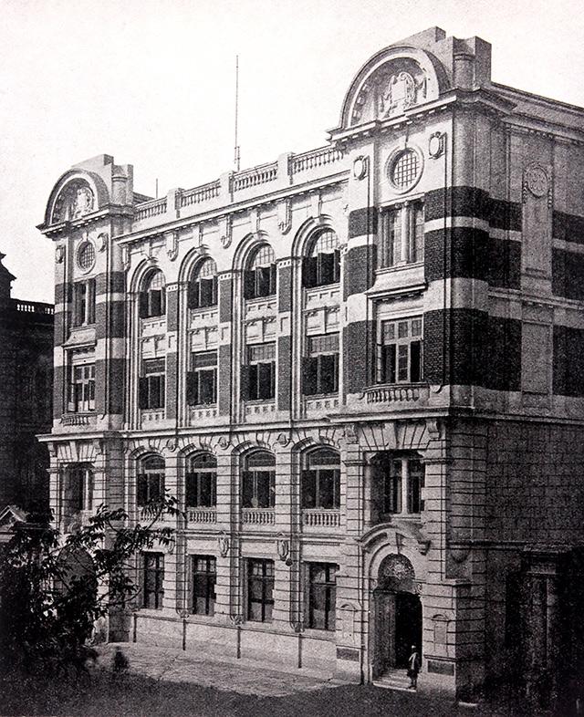 Balmer Lawrie building
