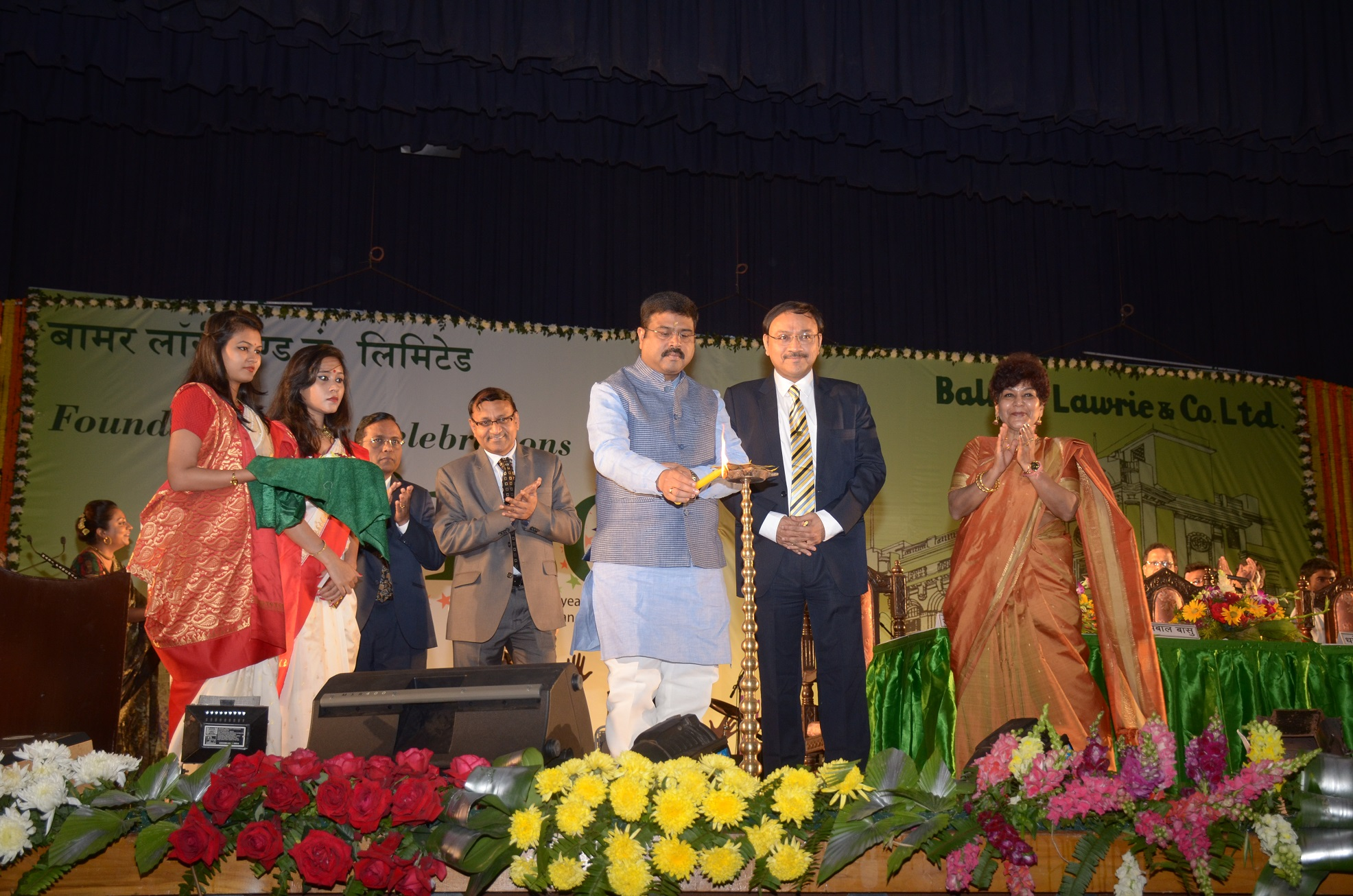 Shri Dharmendra Pradhan, Minister of State, Independent Charge, Ministry of Petroleum and Natural Gas, Chief Guest for the 150th Foundation Day event, lighting the lamp in the presence of Balmer Lawrie Directors