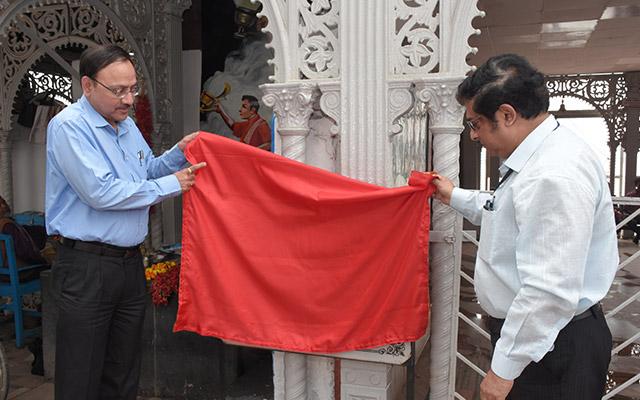 Ramkrishana Ghat Kahon Project