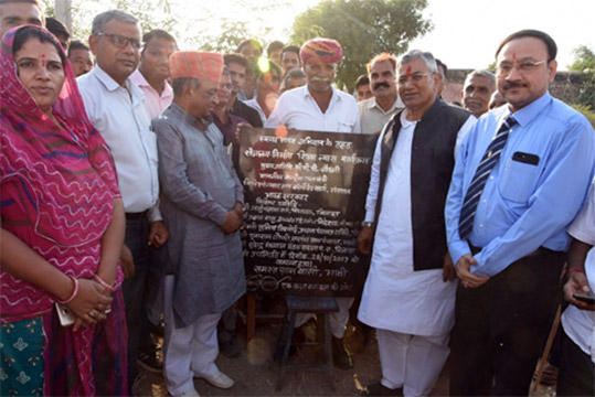 The foundation stone laying ceremony of the construction of a toilet block in Bhavi Village, Pali, Jodhpur was held on 28th October at the construction site.  Mr. P P Chaudhary, Union Minister of State, Ministry of Law and Justice and Ministry of Corporate Affairs graced the occasion as the Chief Guest of the function. Mr. Prabal Basu, C&MD, Balmer Lawrie was the Guest of Honour amongst others. Balmer Lawrie takes pride in being an organisation that cares for children of the nation.